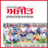 TREE PLANTATION DAY OBSERVED ON - 18th july, 2012